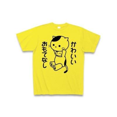 「かわいいおもてなし」着ぐるみバイトねこ Tシャツ(デイジー)