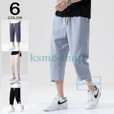 ワイドパンツ メンズ サルエルパンツ 涼しいズボン 七分パンツ クロップドパンツ ゆったり 夏 夏服 七分丈パンツ