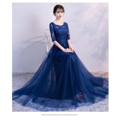 カラードレス 青 パーティードレス 花嫁 ロングドレス 安い 演奏会 フォーマルドレス 結婚式 イブニングドレス 二次会 カクテルドレス 大きいサイズ
