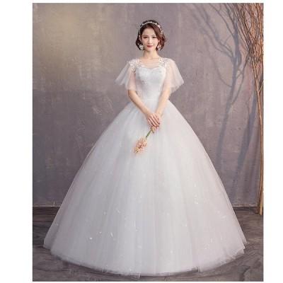 フレア袖 ロングドレス ウエディングドレス パーティードレス 30代40代 フォーマルドレス お呼ばれ 結婚式 成人式 花嫁 発表会 忘年会 披露宴 大人