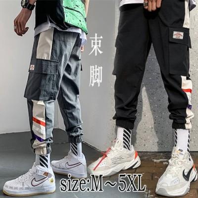 [55555SHOP] 【春夏新作! !!】M~5XL 3カラー韓国ファッション/オールマイティー/オーバーオール/メンズ/ルーズ/束脚/ファスナー/カジュアルパンツ