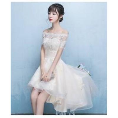 パーティードレス レース ショート丈 袖あり 半袖 40代 白 結婚式 刺繍 シースルー フィッシュテール フェミニン b670