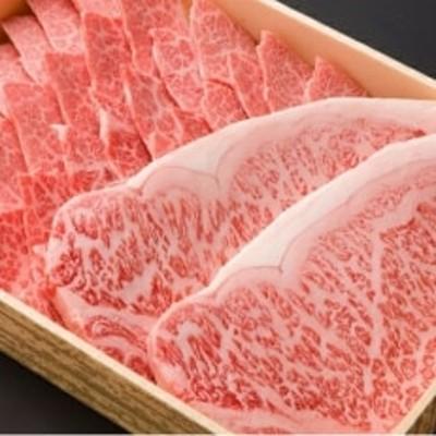 豊後牛サーロインステーキ・三角バラ焼肉セット(合計860g)