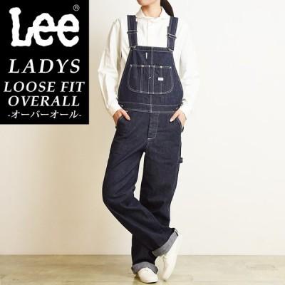 SALEセール5%OFF 裾上げ無料 Lee リー レディース ルーズフィット オーバーオール サロペット オールインワン キャンプ アウトドア LL0255-600