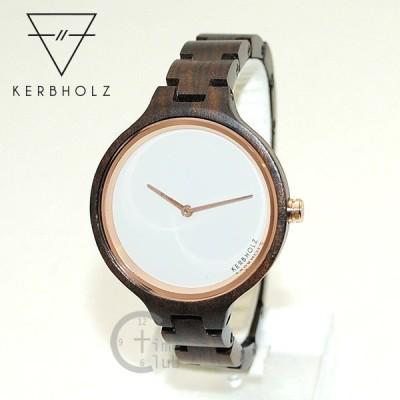 KERBHOLZ カーボルツ 腕時計 Hinze Sandel Wood 木製