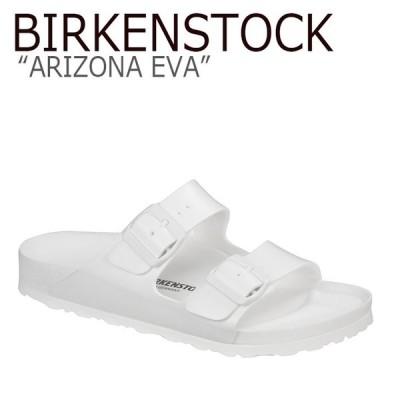 ビルケンシュトック サンダル BIRKENSTOCK メンズ ARIZONA EVA アリゾナ エヴァ WHITE ホワイト 129441 シューズ