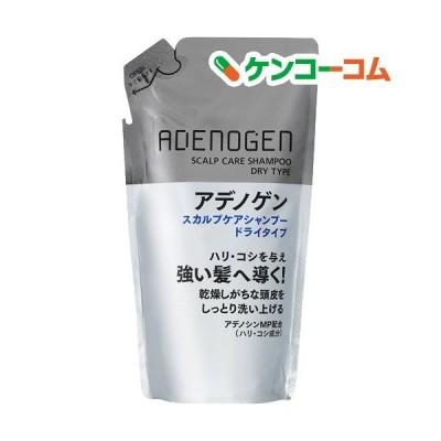 資生堂 アデノゲン スカルプケアシャンプー ドライタイプ つめかえ用 ( 310ml )/ アデノゲン
