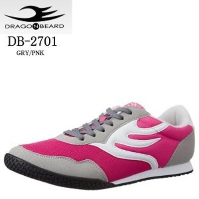 ドラゴンベアード スニーカー DRAGON BEARD DB-2701 メンズ スニーカー ドラゴンベアード カジュアル シューズ 靴 男性用 メンズ靴 おし