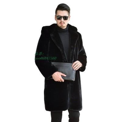 ロングコート おしゃれ アウター 暖かい 冬物 防寒 上着 ファーコート フェイクファー 長袖 防風 ジャケット 上質 人気 メンズ 毛皮コート コート