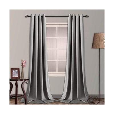 カーテン SNITIE Grey Blackout Velvet Curtains with Grommet, Super Soft Thermal Insualted Noise Reducing Thick Velvet Drapes for Living R