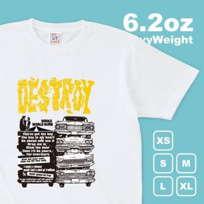 デザインTシャツ ホワイト Destroy柄 ロックカテゴリー かっこいい・お洒落なファッションアイテム
