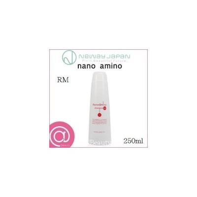 ニューウェイジャパン ナノアミノ シャンプー RM 250ml