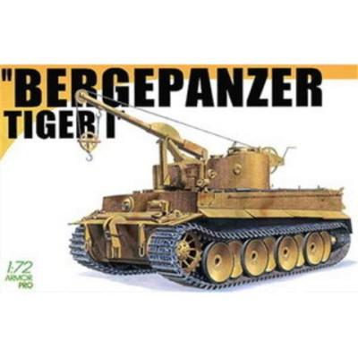 """ドラゴンモデル 1/72 WW.II ドイツ軍 """"ベルゲパンツァー ティーガーI"""" 戦車回収車 w/ツィメリットコーティング【DR7210P】 プラモデル DR7210P ティーガーI 【返品種別B】"""