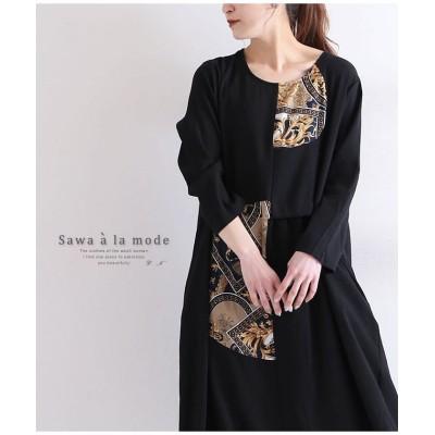 【サワアラモード】 スカーフ柄アシンメトリーフレアワンピース レディース ブラック F Sawa a la mode