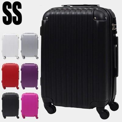 スーツケース キャリーバッグ 機内持ち込み TSAロック搭載 超軽量 頑丈 28L 小型 SSサイズ 国内旅行 送料無料  ###ケース15152-SS###
