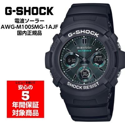G-SHOCK AWG-M100SMG-1AJF 電波ソーラー アナデジ 腕時計 ブラック グリーン Gショック ジーショック CASIO カシオ 国内正規モデル