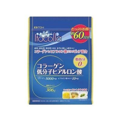 3個井藤漢方製薬 コラーゲン・低分子ヒアルロン酸 306g 約60日分 x3個(4987645498910-3)
