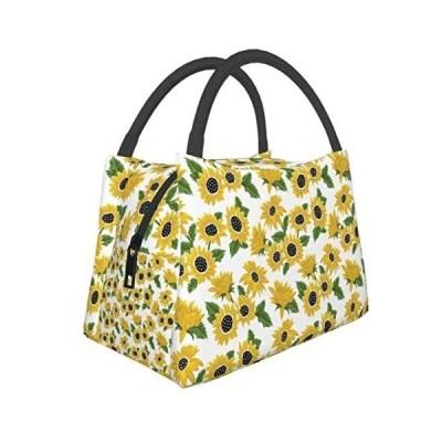 「Aardman」ランチバッグ 箸収納袋を贈り 断熱バッグ 可愛い 大容量 大人用 男性用 女性用 子供用 (ひまわり 28×16×17cm)