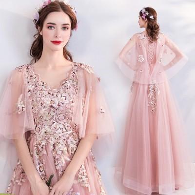 パーティードレス ボレロ ピンク ロングドレス カラードレス ウェディングドレス 発表会 結婚式 ピアノ 二次会 ドレス 前撮り 演奏会用ドレス 結婚式