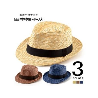 田中帽子  国産 中折れ 麦わら帽子 Noah(ノア) UK-H005 メンズ/男性用 (ハット/帽子/ぼうし)(送料無料) 人気