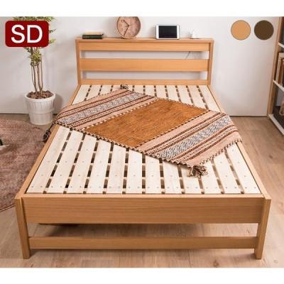 北欧調すのこベッド セミダブル タモ天然木棚付きヘッドボード 布団で使えるガッチリ スノコベッド シンプルベッド 代引不可