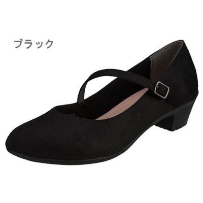 オールデイウォーク ALL DAY Walk ストラップ パンプス 靴 撥水加工 レディース 婦人 ブラック オーク 217