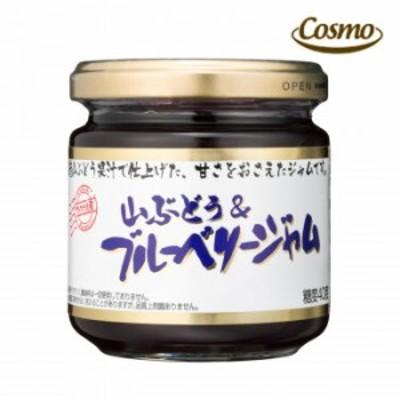 コスモ食品 ひろさき屋 山ぶどう&ブルーベリージャム 185g 12個×2ケース