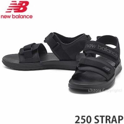 ニューバランス 250 STRAP カラー:Black