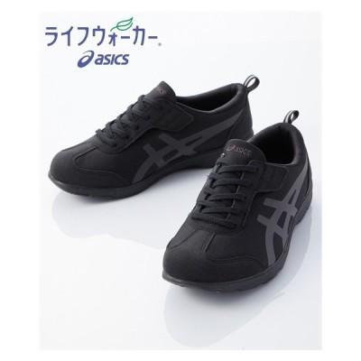 靴 レディース ライフウォーカーウォーキング シューズ W  21.5〜25cm ニッセン nissen