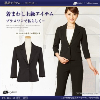 ジャケット 黒 テーラード 七分袖 ニット素材 PK-1801jb