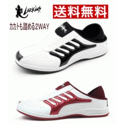 防水 幅広 メンズ スニーカー ローカット ラーキンス 6240 LARKINS 軽量スニーカー 靴 白 クラシック カジュアルシューズ かっこいい フ