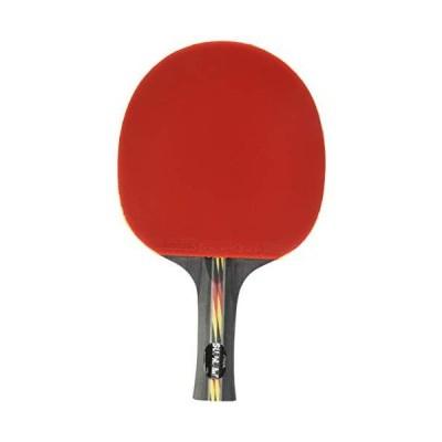 海外限定 STIGA Supreme Performance-Level Table Tennis Racket made with ITTF Approved Rubber for Tournament Play - Features STIGA ACS for
