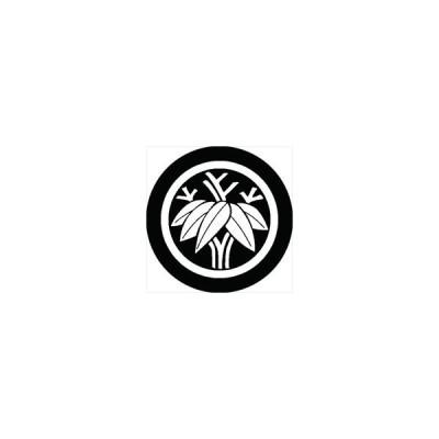 家紋シール 丸に五葉根笹紋 直径10cm 丸型 白紋 2枚セット KS10M-0534W