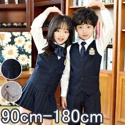 卒業式 スーツ 子供 入学式 大きいサイズ 制服 ベスト 学生服 入学式 男の子 子供スーツ 七五三 女の子 双子 イングランドタイプ ジュニアスーツ キッズ