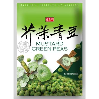 盛香珍 芥茉青豆(240g)
