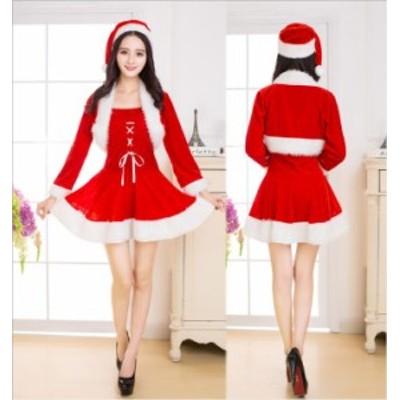 サンタ コスプレ クリスマス 衣装 サンタ コスプレ サンタクロース衣装 パーティードレス レディース サンタ服 仮装 コスチュームサンタ