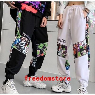 パンツ韓国ストリートダンス衣装K-POP派手オルチャンHIPHOP原宿系ロゴレッスン着グラフィティボトムスPA-1377