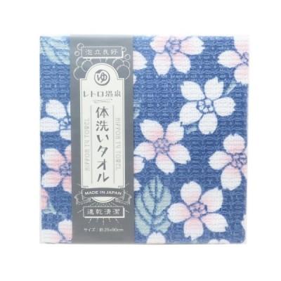 体洗いタオル フェイスタオル レトロ温泉 夕桜 日本製 浴用タオル
