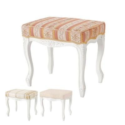 スツール 猫脚 ロマンチック Fiore 高さ45cm ピンクストライプ ( 姫系 白家具 ロココ調家具 )