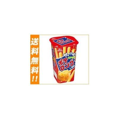 送料無料 森永製菓 ポテロング しお味 45g×10箱入