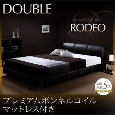 ベッド ベット モダンベッド レザーベッド レッグタイプ RODEO ロデオ プレミアムボンネルコイルマットレス付き ダブル ダブルサイズ ダ