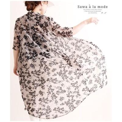 【サワアラモード】 花柄シャツワイドシルク混ワンピース レディース ベージュ F Sawa a la mode