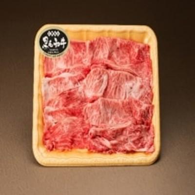 熊本県産 黒毛和牛ロース スライス400g