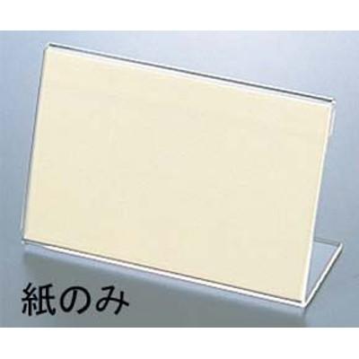 えいむ LP-2・6兼用カード立用替紙(50枚入)    [1720-02]