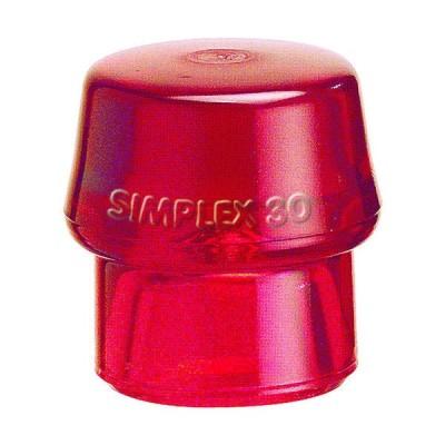 ロームヘルド・ハルダーHALDER シンプレックス用インサート プラスティック(赤) 頭径30mm 3206.030 481-7907(直送品)