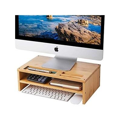 HUVIBE モニタースタンドライザー 2段 竹製デスクトップスタンド ノートパソコン用 デスクオーガナイザー 電話ホルダー付き プリンター&オフィス