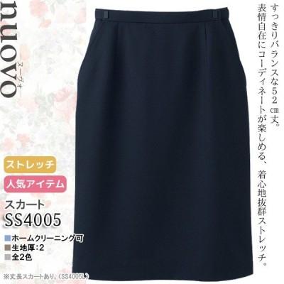 スカート 事務服 SS4005 オフィスウェア folk フォーク
