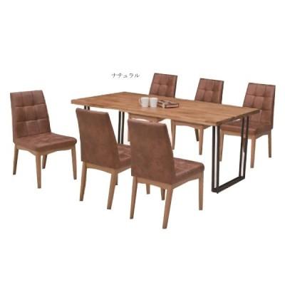 ダイニングテーブル7点セット ダイニングセット 6人掛け 6人用 木製
