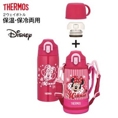 【送料無料】ミニーマウス サーモス 真空断熱2ウェイボトル ステンレスボトル THERMOS 水筒 0.6L(600ml) Disney FHO-601WFDS-P