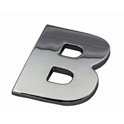 向島自動車用品製作所 3D 立体成型 エンブレム ステッカー アルファベット B シルバー MYS-031T